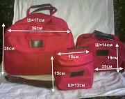 Дорожная сумка 3в1 Умань
