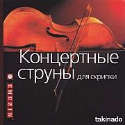 Струны концертные (EMUZIN) для скрипки. Киев. Украина. Вишнёвое. Київ