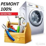 Ремонт стиральных машин частным образом Київ