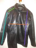 Продам кожаную куртку Житомир