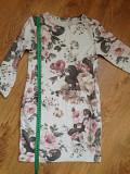 Плаття нарядне 134-145 Стрий