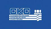 Начальник строительного участка Краматорськ