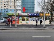 Павильйон на Парусе, До АТБ 40 м Дніпро