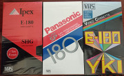 Видеокассета Panasonic, Ipex, YKI - новые 180мин Черкаси