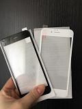 Защитное стекло на iPhone 8 для Айфон 3D Харків