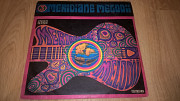 V.A. (Meridiane Melodii 3) 1974. (LP). 12. Vinyl. Пластинка. Romania. Долина