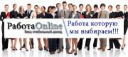 В интернет проект требуются сотрудники Київ