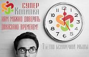Суперкопилка - дополнительный доход независимо от вкладов и уровня достатка Харків