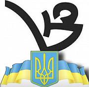 Ищу спонсора Харків