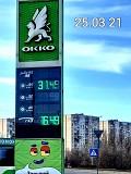 Талоны на бензин ДТ ОККО . Київ
