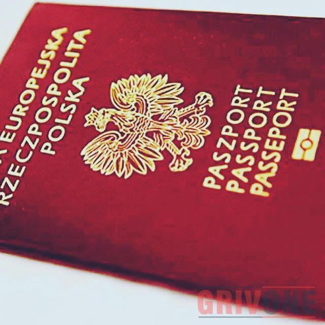 юридическая консультация по паспорту