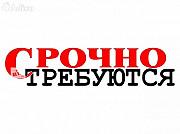Консультант на дому работа для вас женщин Київ