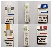 Cигареты LD Blue, red Украинский акциз Житомир