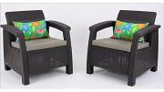 Набор садовой мебели Keter Corfu Duo Set Ужгород