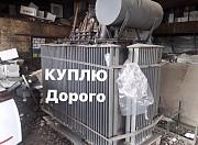 Куплю Трансформаторы Київ