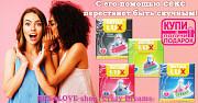 Набор оригинальных презервативов «4 оргазма» с усиками и шариками Запоріжжя