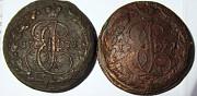 2 разновидности медных 5 копеек 1771 года отчеканенных на Екатеринбургском монетном дворе в царствов Київ
