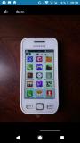 Продаю Samsung Wave 525 Суми