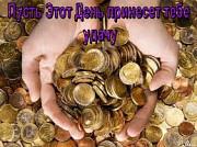 Обмен евро монет (евро, злотый) Харків