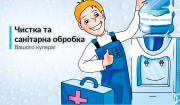 Чистка и санитарная обработка кулера для воды Київ