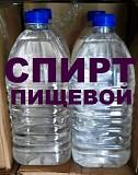 Продам Cnиpт 96,6% пищевой, пшеничный ЛЮКС, ОПТОМ Київ