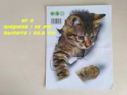 Наклейка Котик номер 3 для детской комнаты, ванны Київ