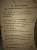 Сік яблучний / сок яблочный, 5л Кропивницький