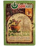 Травяная мазь Леккос при простуде Дніпро