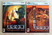 """Игровой диск PC DVD Game """"Agon: Потерянный меч"""" Запоріжжя"""