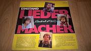 V.A. (Kleeblatt No. 20 - Einstand Liedermacher) 1987. (LP). 12. Vinyl. Пластинка. Germany. Долина