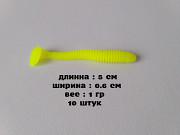 Твистера 10 шт мягкий силикон 5 см.1 грамм Київ