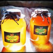 Продам мед Акации со своей пасики Кам'янка