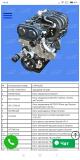 Двигун Chrysler 2.4L Вінниця