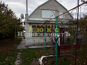 Продам дом 80м2 г. Овидиополь ул Ленина Овідіополь