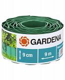 Бордюр садовый зеленый Gardena 9х9 см (00536-20.000.00) Запоріжжя