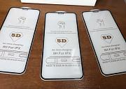 Защитное стекло 5D на iPhone X, XS, 10, 10S для Айфон Харків