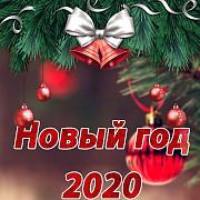 Новый год 2020 В Карпатах в Ястреб Тур Дніпро