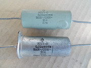 Проходные конденсаторы Лубни