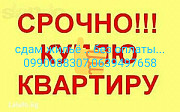 Трех комнатная без оплат...0990088307,0639497658 Миколаїв