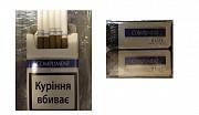 Оптовая сигарет - Compliment 25 Коричневые Украинский акциз Житомир