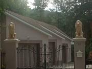 Виготовлення світських та церковнихскульптур з натурального каменю Одесса