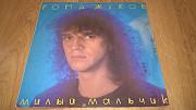 Рома Жуков и Маршал (Милый Мальчик) 1991. (LP). 12. Vinyl. Пластинка. Долина