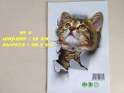 Наклейки котик номер 4 для ванны, кухни Київ
