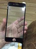 Защитное стекло на iPhone 6 Plus 6S Plus + для Айфон 3D Харків