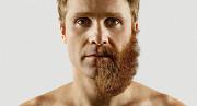 Интенсивная гель - сыворотка для роста бороды и усов! Италия. 40 мл. Житомир