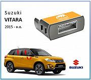 Штатный доводчик стекол для Suzuki Vitara 2015- (интерфейс стеклоподъемников) Харків