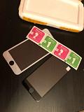 Защитное стекло на iPhone 7 plus + для Айфон 3D Харків