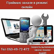 Ремонт телефонов, планшетов, принял - выдал Чернігів
