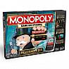 Настольная игра Hasbro Монополия с банковскими карточками Одеса