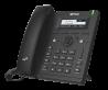IP-телефон Htek UC902 2 SIP аккаунта ч/б экран HD Voice (3038) Вінниця